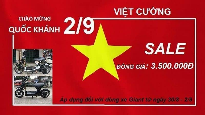 m133 sale